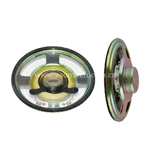Loudspeaker YD57-12A-4N12.5MX 2.25 Inch 57mm Internal Magnet Mid Range Small Waterproof Speaker Drivers-ESUTECH