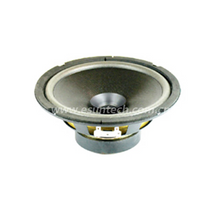Loudspeaker YD166-05-8F80U 6.5 Inch High Quality Bass Speaker Driver Car Speaker Manufacturer -ESUTECH
