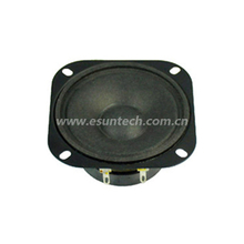 70*70mm Full Range YDG66-01-8F45P Square Dome Speaker Driver Unit 8ohm 8W-ESUTECH