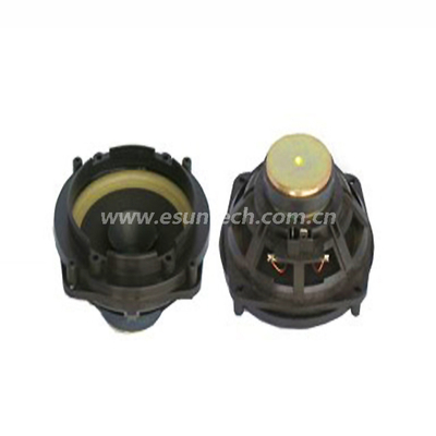"Loudspeaker YD130-1-4F55U 130mm 5.3"" Car Speaker drivers Used for Audio System car door speaker good quality cheap price speaker manufacturer"