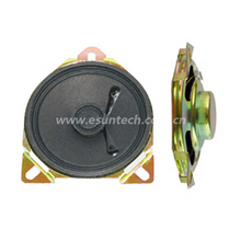 Loudspeaker YD57-06-8N12.5P 2 Inch Square Intercom Loudspeaker Unit for Repair 8ohm 0.5W-ESUNTECH