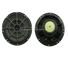 Loudspeaker YD160-5-4F50U 160mm 6.5 Inch 4ohm 25W Car Speaker Drivers Stereo Sound Used for Audio System Car Door Speaker High End Speaker Manufacturer