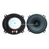 Loudspeaker 130mm YD130-52-8F60P-R Min Full Range Woofer Speaker Drivers-ESUNTECH