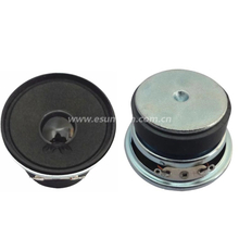Loudspeaker 50mm YD50-33-8F40P-R Min Full Range Equipment Speaker Drivers-ESUNTECH