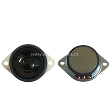 Loudspeaker 41mm YD41-03-8F32P-R Min Full Range Waterproof Speaker Drivers-ESUNTECH