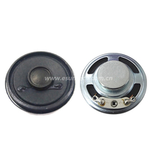 Loudspeaker 45mm YD45-05-16N12.5P-R Min Full Range Equipment Speaker Drivers-ESUNTECH