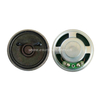 Loudspeaker 50mm YD50-51-8N12.5P-R Min Full Range Telephone Speaker Drivers-ESUNTECH