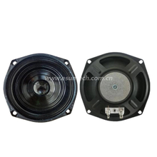 Loudspeaker 118mm YD118-01-8F60P-R Min Full Range car Speaker Drivers-ESUNTECH