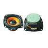 Loudspeaker 105mm YD105-01-4F70P-R Min Full Range Woofer Speaker Drivers-ESUNTECH