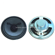 Loudspeaker 57mm YD57-25-4N12.5P-R 19mm cover 4 ohm Speaker Drivers-ESUNTECH