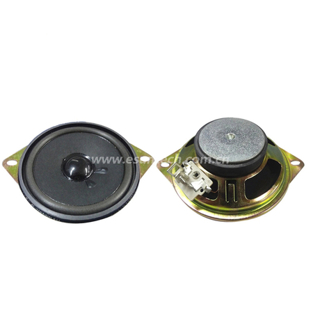 Loudspeaker 102mm YD102-18-4F55P-R Min Full Range car Speaker Drivers-ESUNTECH