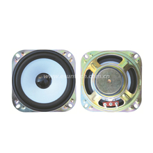 Loudspeaker 102mm YD102-02-8F45P-R Min Full Range car Speaker Drivers-ESUNTECH