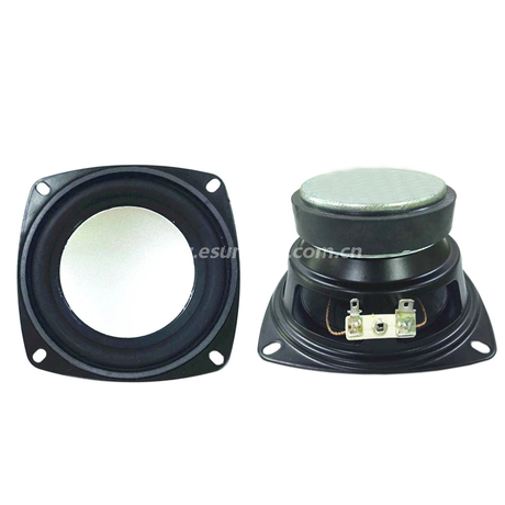 Loudspeaker 104mm YD104-02-4F70P-R Min Full Range car Speaker Drivers-ESUNTECH