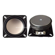 Loudspeaker 70mm YD70-06-8F60P-R Min Full Range bluetooth Audio Speaker Drivers-ESUNTECH