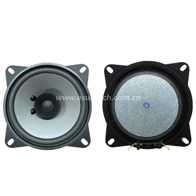 Loudspeaker 101mm YD101-01-4F60P-R Min Full Range car Speaker Drivers-ESUNTECH